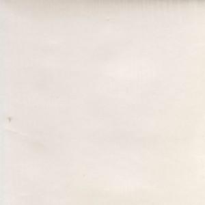 Дуб перламутровый  127 руб