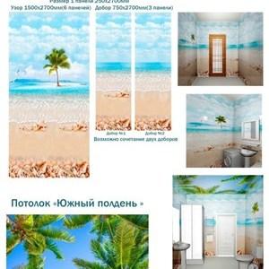Панель ПВХ фотопечать Novita Острова Ботинас
